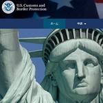 アメリカESTA、即時承認されず、搭乗の72時間以上前に申請する必要があり